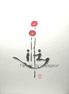 Takbon